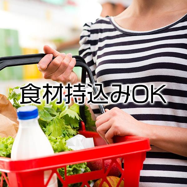 京都39カフェ-食材持込み可能