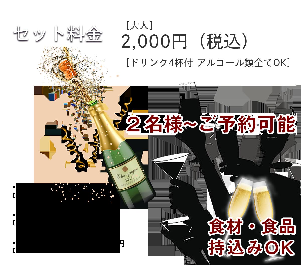 京都 貸切スペース・パーティー会場 39カフェ