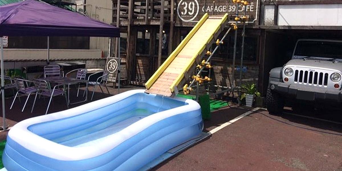 京都のカフェでプール遊び!