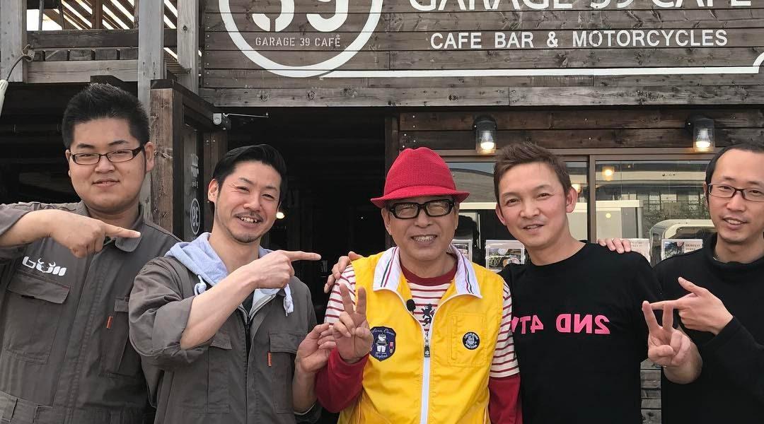 ガレージ39カフェが関西テレビのよーいどんで紹介されました!